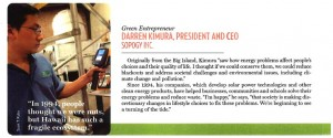 Darren T. Kimura wins Green Entrepreneur Award