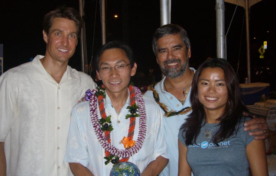 Honua Award 2009