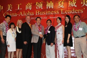 Left to Right: Shengri Zhang (Vice President, International Banking for Bank of Hawaii), Betty Hoang Brow (Executive Vice President, International Banking Division of Bank of Hawaii), Judy Carlisle, Mayor of the City and County of Honolulu Peter Carlisle, Chen Zhengming (Chairman of Sichuan Dongjia Group), Darren T. Kimura (President and CEO Sopogy Inc), Ningjin Miao (2011 Narcissus Queen) Chen Ziwei (Chairwoman of Sichuan Dongjia Investment Company), Lau Gong (Advisor to Sichuan Dongjia Investment Company) Lau Gong (Advisor to Sichuan Dongjia Investment Company